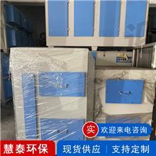 净化烤漆喷漆废气净化器 除臭空气净化器 橡胶厂废气处理设备 库存充足