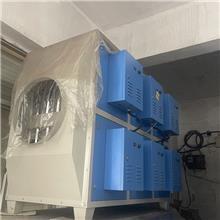 光氧活性炭一体机 UV光氧净化器 慧泰 光氧催化空气净化器 库存充足