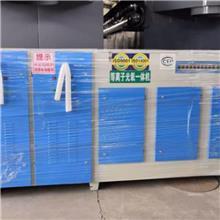 光氧活性炭一体机 304不锈钢活性炭吸附箱 慧泰 光氧活性炭一体机 生产厂家