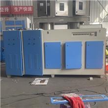 光氧活性炭一体机 UV光氧净化器 慧泰 光氧净化器 欢迎订购