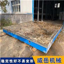 试验铁地板青岛工厂 t型槽平台价格 铸铁试验平台现货 6槽焊接平台 测试铁地板