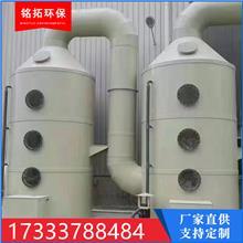 总代直销pp喷淋塔 喷淋废气塔 废气喷淋塔信誉可靠