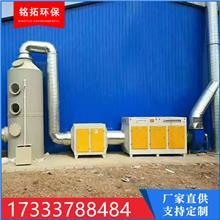 厂家直供pp喷淋塔 喷淋废气塔 废气喷淋塔性价比高