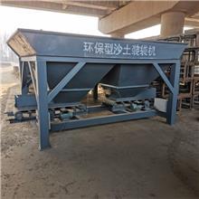 脚踏式沙子装袋机_单双料斗沙土装袋机灌包机_ 多功能自动充填机械
