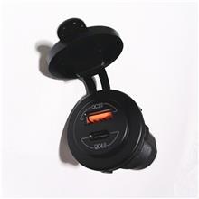 厂家直销QC3.0快充QC4.0车载手机充电器
