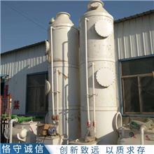 山东供应 酸雾喷淋塔洗涤塔 除臭器净化塔 废气处理净化塔