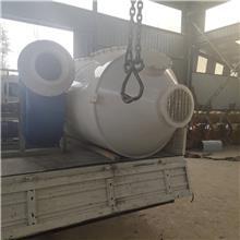 废气处理设备 水淋塔净化塔 除臭器净化塔 销售价格
