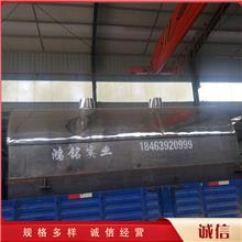 销售价格猪油提炼设备 动物油提炼锅 猪油脂提炼设备
