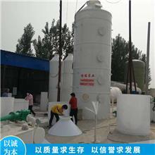 化工厂除味喷淋塔 酸雾喷淋塔洗涤塔 除臭器净化塔销售报价