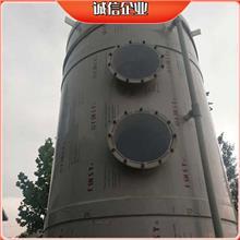 工业喷淋塔 除味喷淋塔 净化塔除臭器 价格报价