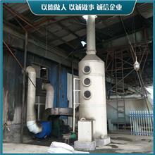 废气处理净化塔 除臭器净化塔 废气净化装置 市场供应