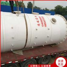 工业喷淋塔 净化塔除臭器 除味喷淋塔 出售价格