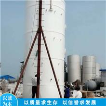 山东报价酸雾水喷淋塔 催化净化除臭器 除尘废气净化塔