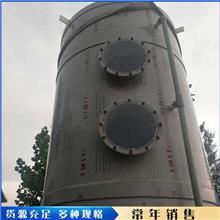 常年销售 除臭器喷淋塔 喷淋塔吸收塔 酸雾喷淋洗涤塔