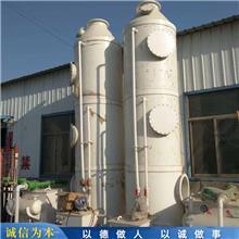山东供应 水淋塔净化塔 除味喷淋塔 除臭器净化塔