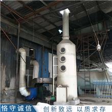 化工厂除味喷淋塔 酸雾喷淋塔洗涤塔 除臭器净化塔 现货出售