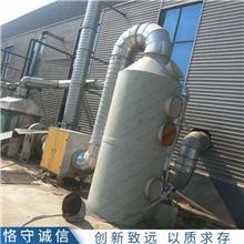 常年供应 净化塔除臭器 除味喷淋塔 工业喷淋塔