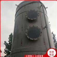 废气处理设备 除臭器净化塔 酸雾除味喷淋塔 工厂销售