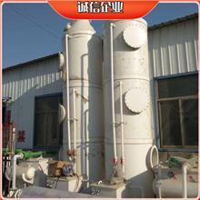 除臭器喷淋塔 除味喷淋塔 废气处理净化塔 市场供应