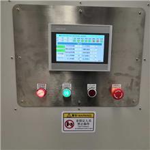 餐厨垃圾处理设备智能PLC控制系统 厨余垃圾处理机乾蓝环保值得信赖