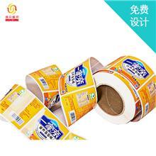 河南合众印刷厂家 食品药品标识 不干胶标签报价 现货速发