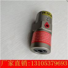 NTP系列料仓气动振动器 活塞往复式仓壁震荡锤 气动空气锤