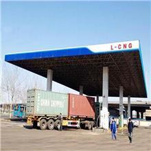 加气站设备-L-CNG