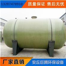出售防腐玻璃钢储罐 玻璃钢储槽储罐