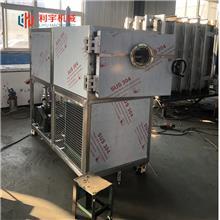 火龙果片真空冻干机 芒果脆片低温干燥机 莲子真空冻干设备