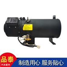 品泰 重卡发动机预热器防冻液加热器锅炉 新能源燃油液体加热器除霜器取暖器 价格合理 加热器取暖器