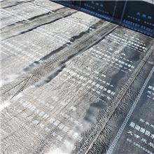 自粘防水卷材 BAC自粘防水卷材 HX-cps反应粘结型高分子湿铺卷材