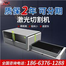 金属激光切割机器厂家,大包围金属激光切割机设备,薄板金属激光切割机价格,激光切割机