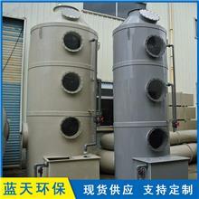 玻璃钢脱硫塔 砖厂烟气除尘设备脱硝洗涤塔 PP喷淋塔空气净化塔