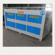 宝聚环保供应 电子厂废气处理设备 活性炭光氧一体机 焊锡烟雾净化器