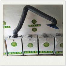 厂家批发 工业空气净化器 焊锡烟雾净化器 移动式焊烟除尘净化器