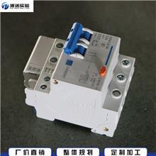 漏电保护器 漏电保护断路器 实验台配件 派诺 货源充足 可定制批发
