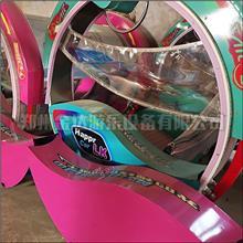 情侣游玩小型游艺设备 广场游乐设施 有趣好玩游乐设备 款式新颖