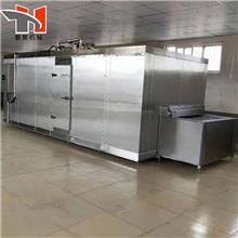 低温海鲜速冻机 全自动羊肉片速冻机 水饺速冻设备