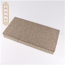 陶瓷颗粒透水砖 渗水砖 庭院耐磨砖 厂家供应 鼎诚陶瓷