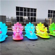 儿童电动碰碰车 可供定制 广场摆摊通体发光 信诚  电动游乐设备