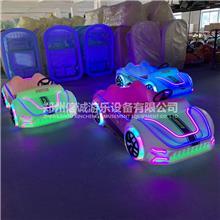 儿童电动碰碰车 信诚  现场看货 发光疯狂赛车 电动游乐设备