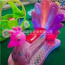 新款发光碰碰车 商场儿童 双人孔雀发光车 信诚  出售孔雀发光车