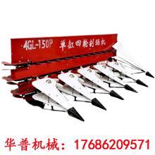 华普厂家四轮拖拉机带割晒机稻麦苜蓿牧草高粱玉米辣椒药材青储蔬菜收割机