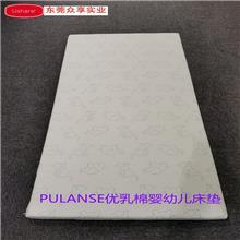 杜邦PULANSE优乳棉婴童床垫