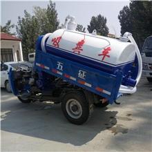 养殖场农用抽粪车新款供应 座驾式方向盘三轮柴油吸粪车价格低