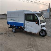 无噪音多功能电动垃圾车 挂桶式小型垃圾清运车厂家