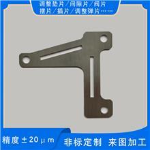 钛合金圆垫片垫片激光精密切割狭缝切割打孔厂家