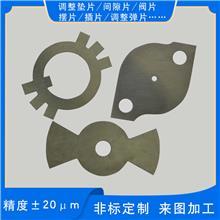 钛合金平面垫片垫圈激光切割异型切割打孔高精密