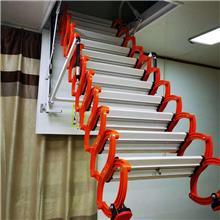室内电动楼梯生产厂商_宏泰_伸缩式楼梯_直供经销商