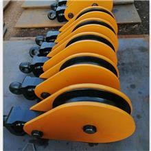 钢轮风电起重滑车 吊钩型风电起重滑车